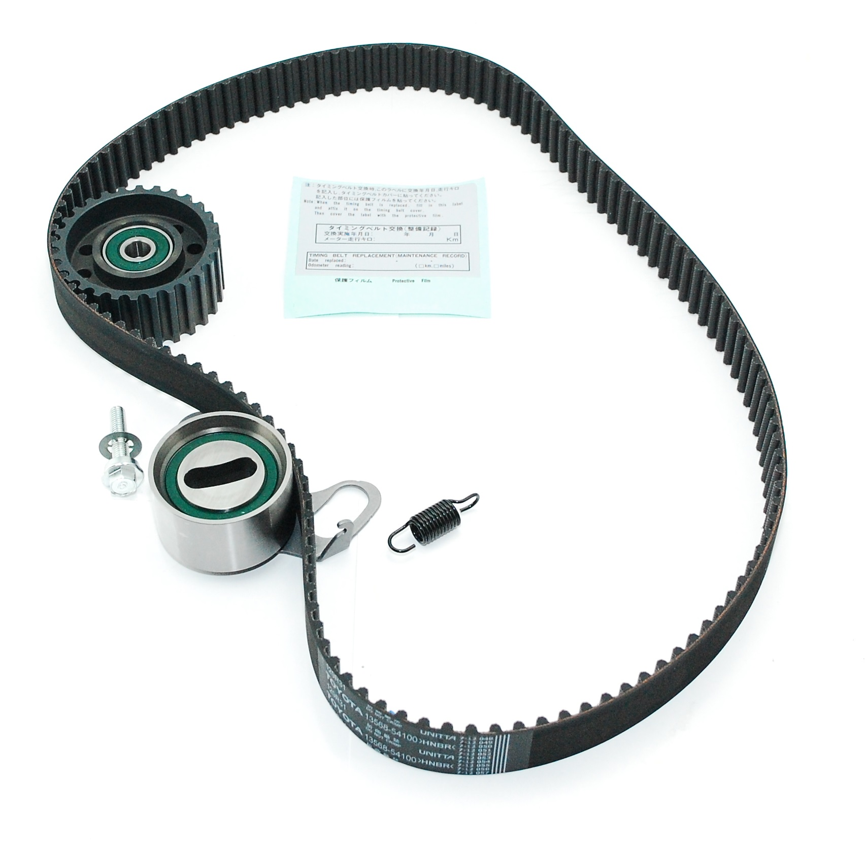Cam timing belt kit with genuine toyota belt zoom in on this image