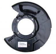 Front Brake Disc Backing Plate Right Hand