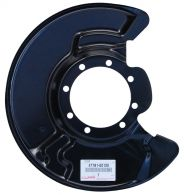 Genuine Right Hand Front Brake Disc Backing Plate