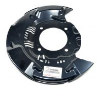 Genuine Toyota Front Right Brake Disc Backing Plate 200 Series