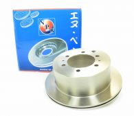 NPS Rear Brake Disc with box