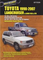 Max Ellery Workshop Repair Manual Land Cruiser 1990-2007 Petrol