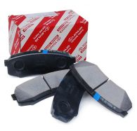 Genuine Toyota Rear Brake Pad Set with box
