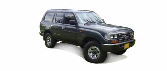 Land Cruiser FZJ80 4.5cc Petrol (92-98)