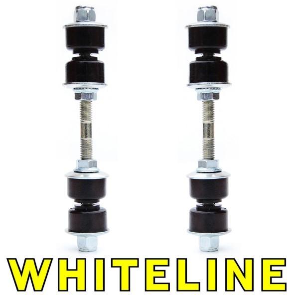 Whiteline Anti Roll Bar Links