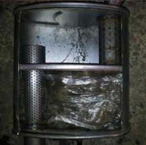 Competitor Exhaust Muffler Internals